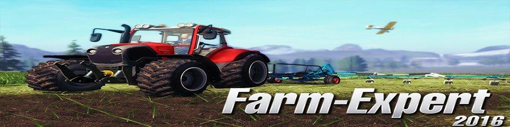 Farm Expert 2016 banner