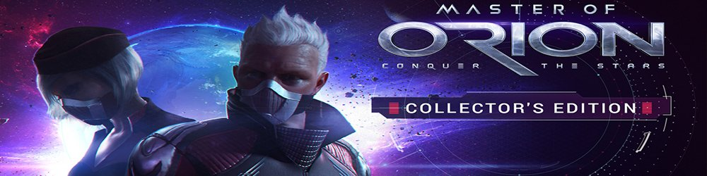 Master of Orion Collectors Edition banner