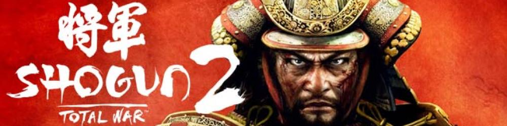 Total War Shogun 2 Hattori clan pack banner